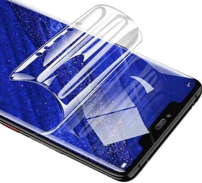 Hydrogel-Displayschutzfolie (Samsung Galaxy S21+)